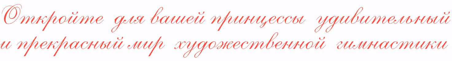 slogan-small